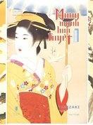 Cuộc tái sinh ngoạn mục của Tanizaki Junichiro