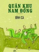 Quân khu Nam Đồng, thời bao cấp được triệu hồi, tự sự nào lên ngôi?