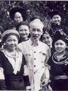 Biểu tượng người phụ nữ trong tác phẩm Hồ Chí Minh