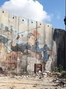 """Những """"giới hạn xã hội"""" trong văn học Israel và Palestine"""