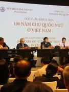 100 năm chữ Quốc ngữ ở Việt Nam