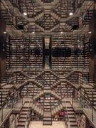 Lạc bước vào một trong những nhà sách kì vĩ nhất thế giới