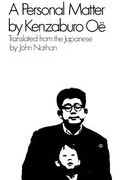 Tình cha con trong tác phẩm của Oe Kenzaburo