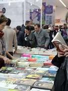 Thổ Nhĩ Kỳ thiêu hủy hơn 300.000 cuốn sách, ngành xuất bản điêu đứng