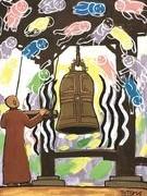 Tiếng chuông chùa Tử Đằng