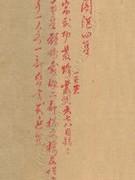 Thư pháp của các Hoàng đế nhà Nguyễn trên Châu bản