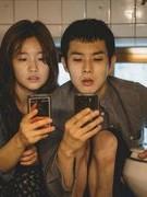 """Quả cầu vàng 2020: """"Kí sinh trùng"""" tiếp tục làm rạng danh điện ảnh Hàn Quốc"""