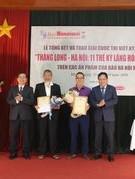 Cuộc thi kí, ghi chép về Hà Nội không có giải Nhất