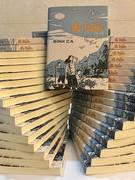 """Tác giả """"Quân khu Nam Đồng"""" tiếp tục ra mắt sách về """"cuộc sống ngày xưa"""""""