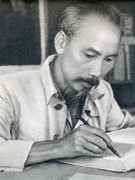 """Chữ """"khước"""" – từ Đường thi đến Nhật ký trong tù"""
