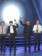 Giảm quy mô tổ chức lễ trao giải Cánh diều 2020