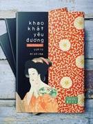 Câu chuyện ngột ngạt nhưng ấn tượng của Mishima Yukio