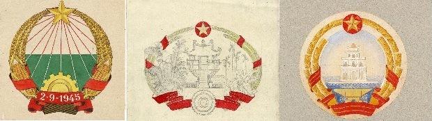 Trưng bày 200 tài liệu về sự ra đời của Quốc huy Việt Nam