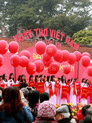 Ngày Thơ Việt Nam: Trao cho thơ những cơ hội - 1