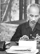 Phát huy vai trò giáo dục đạo lý của văn học trong việc xây dựng nhân cách con người theo tư tưởng Hồ Chí Minh ở thời kỳ Cách mạng 4.0