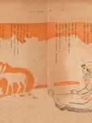 Nghệ thuật và văn học Hàn Quốc đã sát cánh trong thời thuộc địa đen tối
