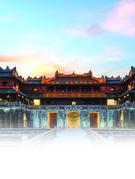 Kinh đô Huế trong Cách mạng tháng Tám qua thơ Tố Hữu