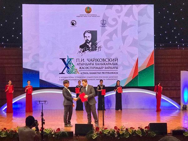 Thí sinh Việt Nam giành giải cuộc thi Tchaikovsky